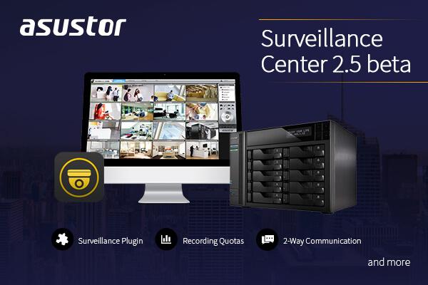 華芸科技安全監控中心 2.5 Beta 上線