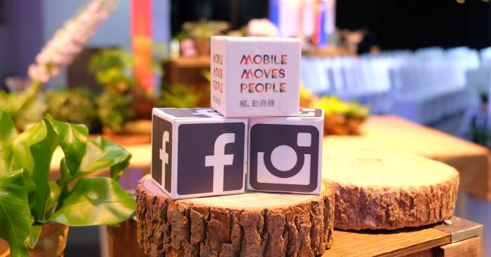 粉絲團小編、行銷窗口看過來!Facebook官方教你怎麼製作 Facebook 廣告