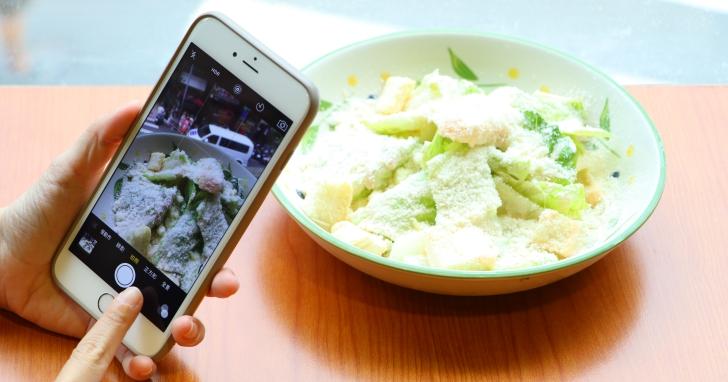 手機拍照小技巧,如何拍美食讓照片看來更可口?