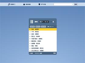 我用網路聽音樂:(一)P2P線上聽歌社群
