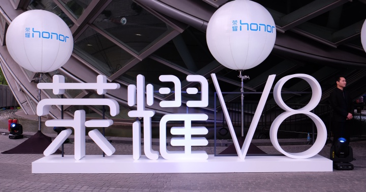華為發表榮耀 V8:2K 螢幕/雙主鏡頭,並推出榮耀VR眼鏡
