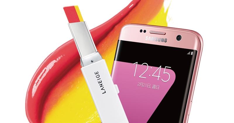 三星推 Galaxy S7 霓光粉新色登場,買就送蘭芝雙色唇膏、LINE 背蓋