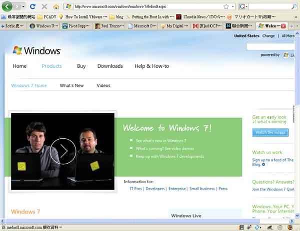 剩兩天,光明正大抓Windows 7