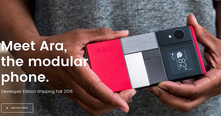 終於!Google宣佈模組化手機Project Ara 開發者版今年秋天出貨