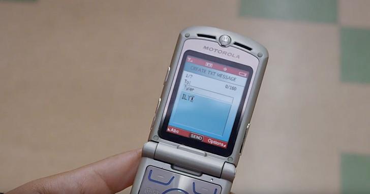 Hello Moto:Moto傳奇折疊手機RAZR V3將於6/9重出江湖?