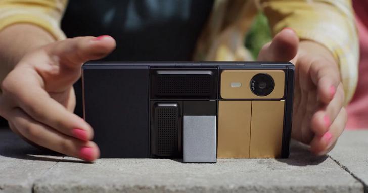Project Ara 不只改變你用手機的習慣,可能還會改變整個手機產業