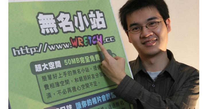 從創業到當創投,無名小站創辦人簡志宇:我每一個時間點都在離經叛道!