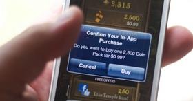 Gartner調查顯示,消費者花在應用程式內購買的金額比付費下載App高出24%
