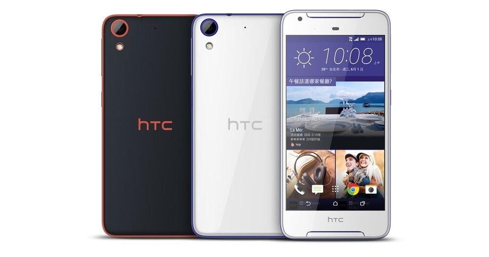 搶攻入門手機市場,HTC Desire 628 即日上市,售價 5,990 元