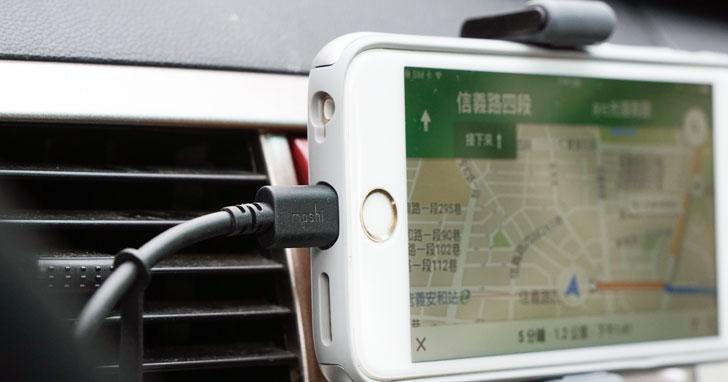 打造「精品級」iPhone週邊!Moshi「Car vent mount」便攜車架與「Car charger duo」車用充電組給你高質感車用配件新體驗!