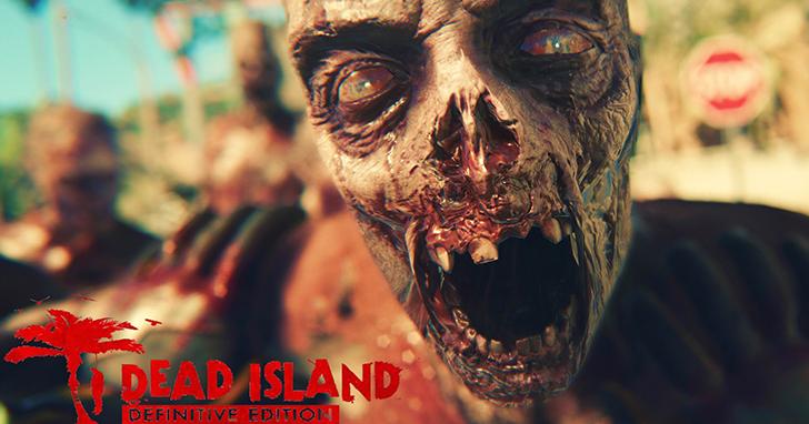 《死亡之島決定版》渡假勝地的地獄重新歸來