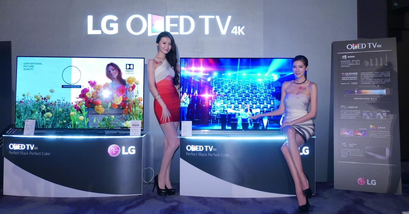 LG 年度電視新品上市,採 OLED 面板、全面搭載 HDR 技術