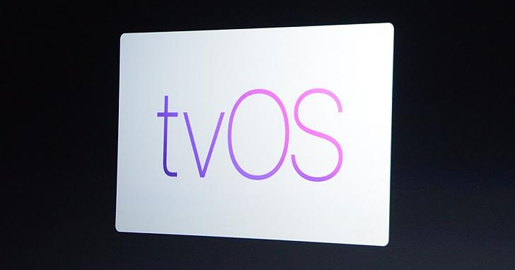 tvOS 小幅更新,強化遙控器功能,避免讓你再用遙控器打字