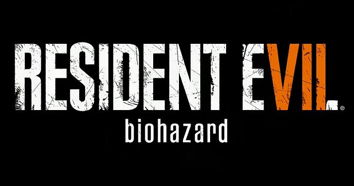 「惡靈古堡 7」遊戲前導影片釋出,將有 PS VR 版本、但遊戲風格卻急轉彎?