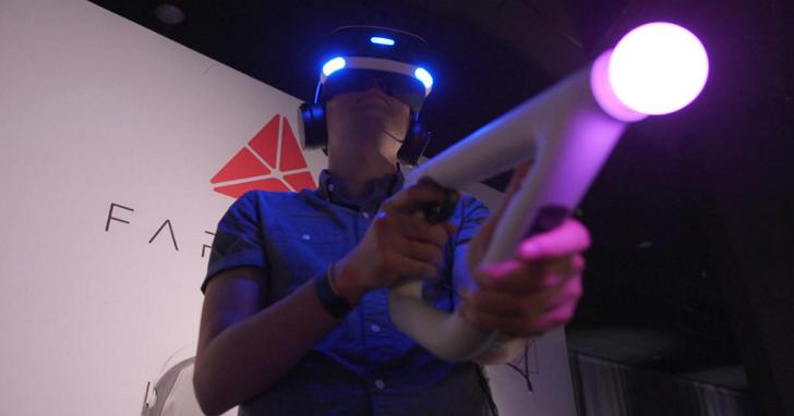 這就是未來在PS VR上專用的 VR 槍式控制器