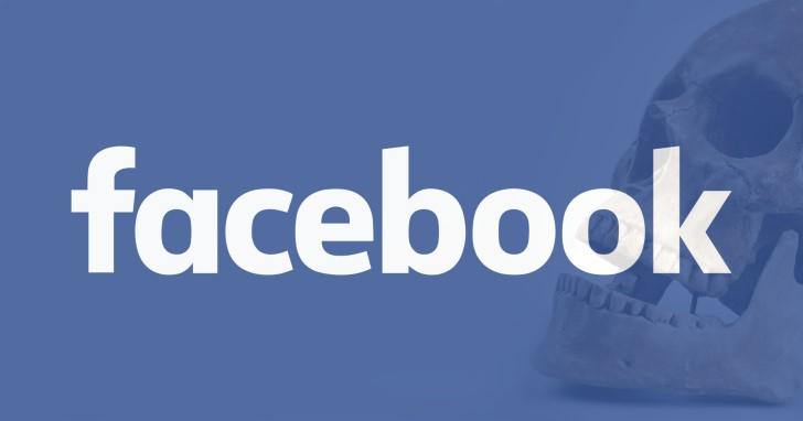 只要知道你的手機號碼,駭客就可以利用SS7漏洞竊取你的Facebook帳號