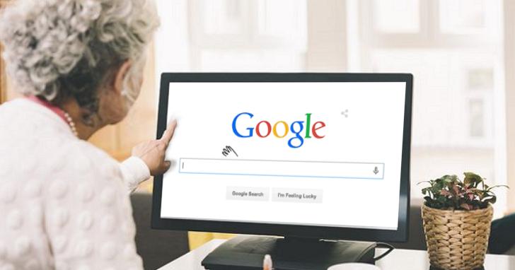 英國有禮貌老奶奶爆紅,因為她會在搜尋時跟Google說「請」、「謝謝」