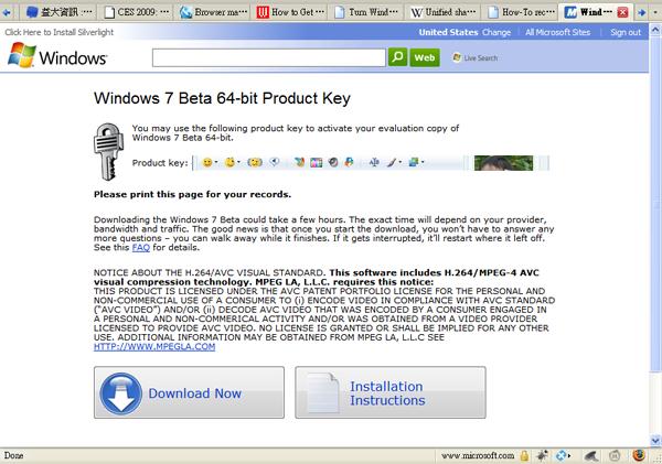 申請 Windows 7 正版Beta序號