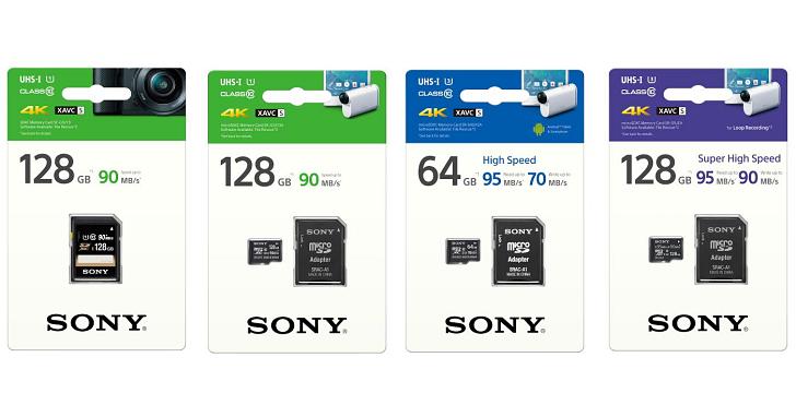 Sony 推出四款高速 SD 及 micro SD 取記憶卡,64G 以上容量將全面支援 4K 錄影