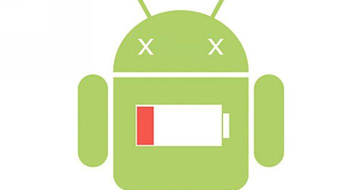 【Android電力實用管理技巧】如何整理手機桌面以減少電力消耗?