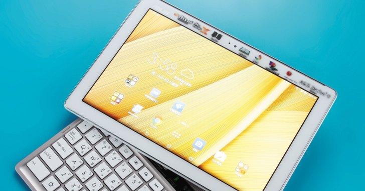 Asus ZenPad 10 Z300CNL- 模擬7.1環繞聲道效果