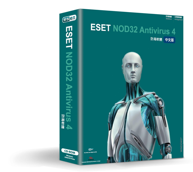 建國百年慶!ESET NOD32推出超值合購價!