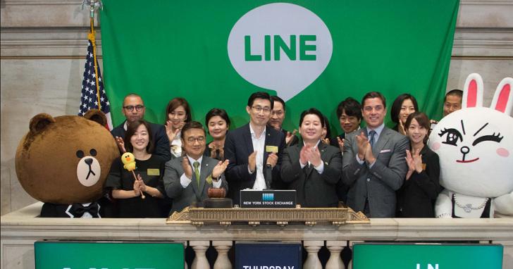 今年科技業最大IPO!Line 掛牌首日大漲 27%,熊大身價高達87億美元!