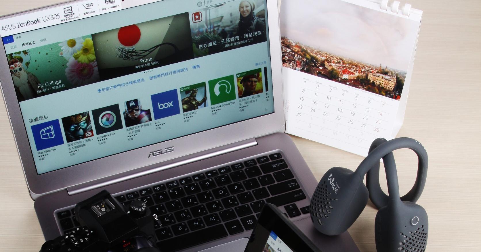 電腦應用展怎麼買:二合一筆電愈見輕薄,電競筆電選擇更多