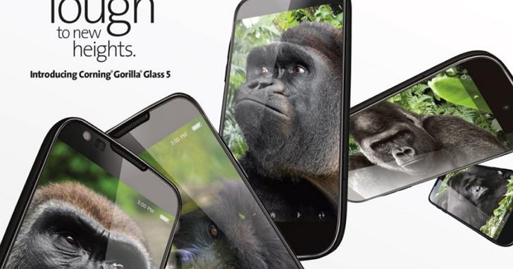金剛護體!康寧發表第五代大猩猩玻璃