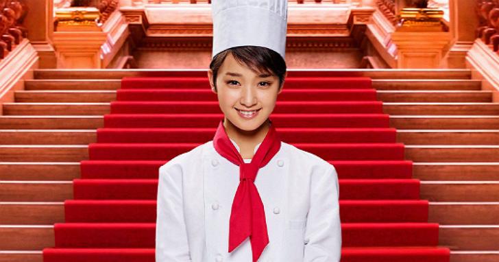 7/29 起,LINE TV與日本同步播出《首相閣下的料理人》