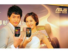 Asus A50,萬元有找的 Android 加 Garmin