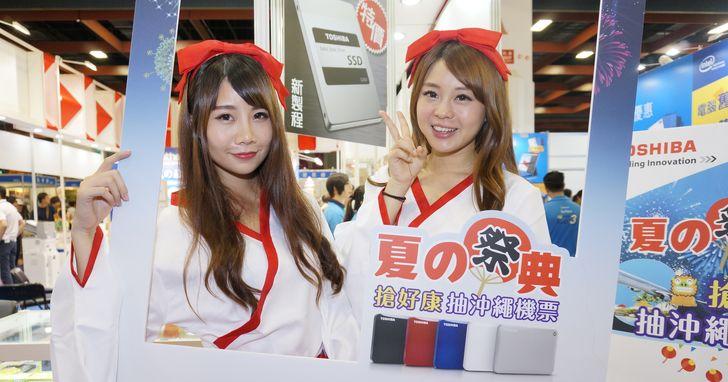 2016台北電腦應用展:TOSHIBA舉辦夏の祭典,買硬碟抽沖繩機票