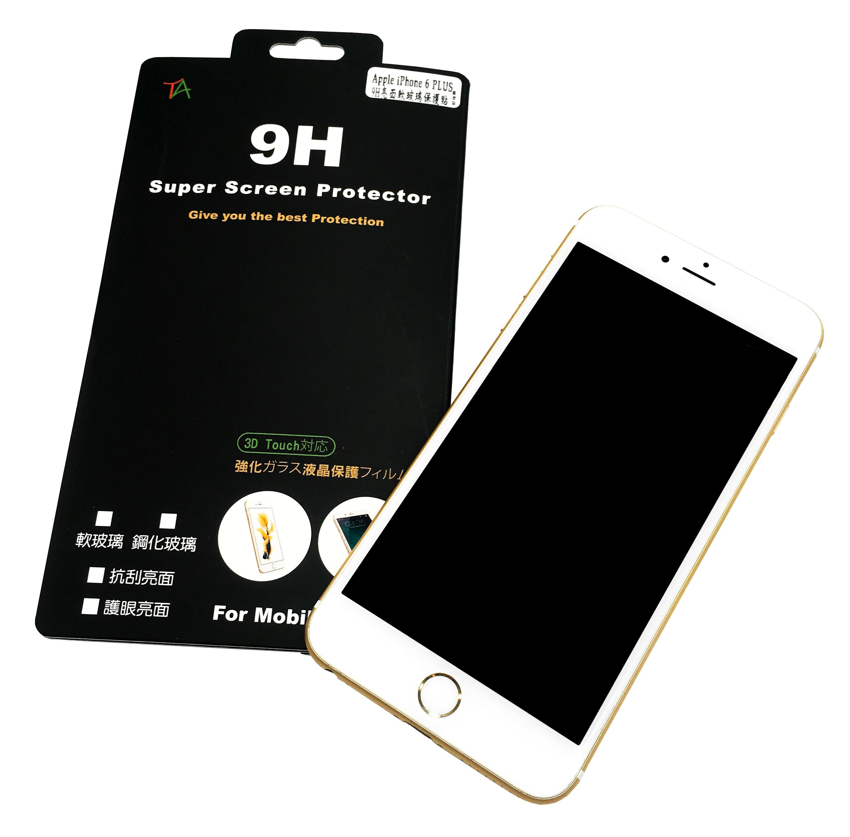德誼推出 iPhone6 系列螢幕損壞更換服務,面板費用至多降 7,700 元