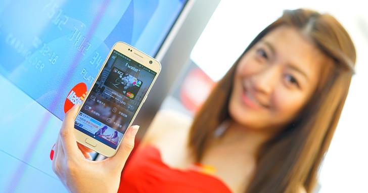 HCE 手機信用卡來了!MasterCard 與台灣行動支付合作正式上路