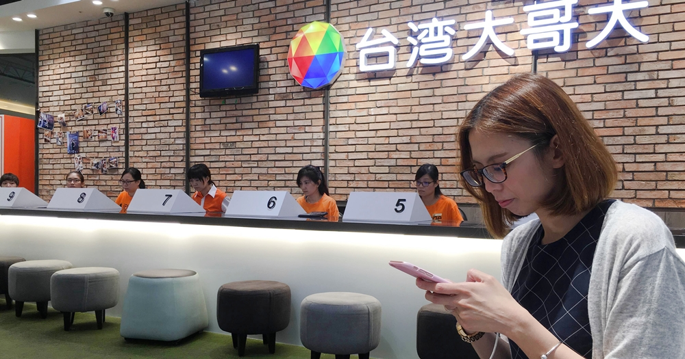 台灣大哥大推《寶可夢專案》,上網加價購、門市免費充電