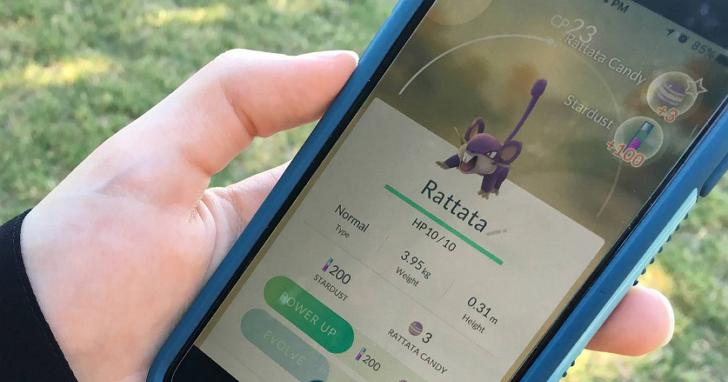 遇到了也抓不到?Pokémon Go 寶可夢捕捉機率的秘密都在程式碼裡! | T客邦