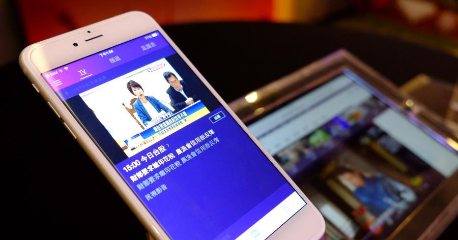 Yahoo TV 開台!鎖定直播族群,目標成為台灣直播第一名