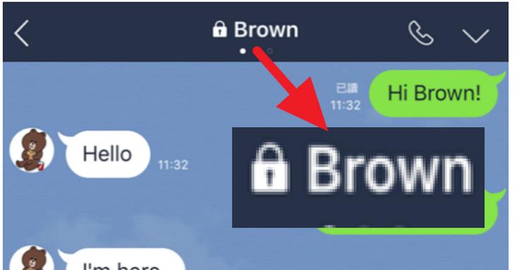 你的LINE聊天時出現這個「上鎖」圖示?別緊張,是「訊息保護」技術全面啟用!