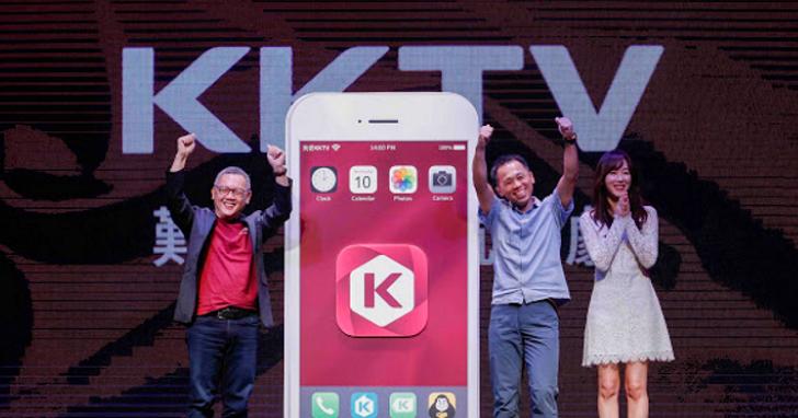 KKTV正式開臺!月付149元搶攻OTT市場