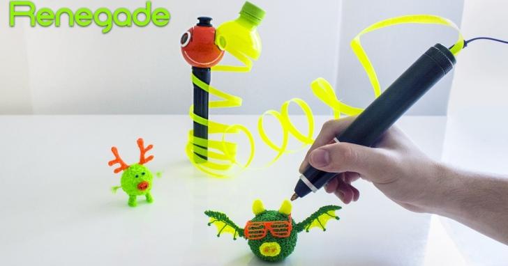 這支3D列印筆超環保,Renegade用保特瓶當列印原料