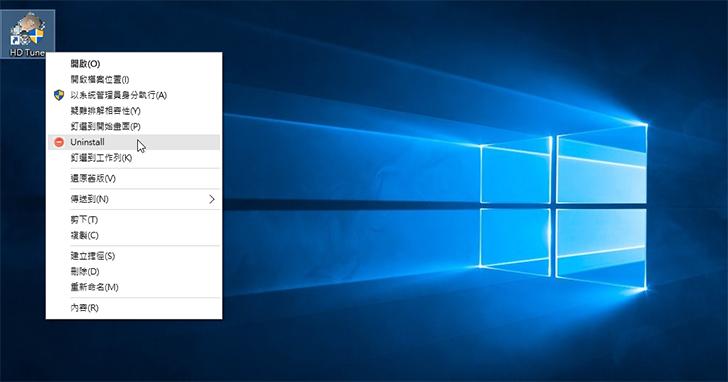 【Win 10 練功坊】從桌面直接移除軟體安裝 | T客邦