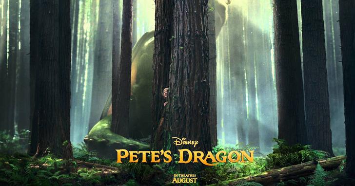 迪士尼經典電影 Pete's Dragon《妙妙龍》,要用VR讓你身邊也能抓到妙妙龍