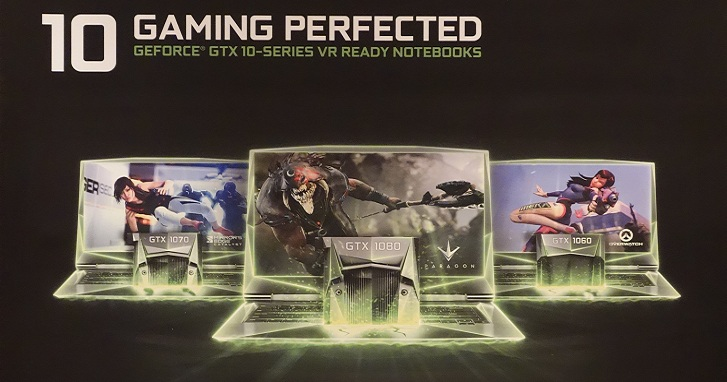 NVIDIA 推出筆電專用 GeForce GTX 10 系列,GTX 1060 已可支援 VR 需求