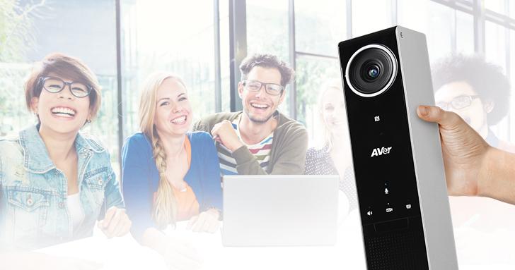 圓展推出全新可攜式全功能視訊會議攝影機AVer VC320,提供小型會議絕佳便利性