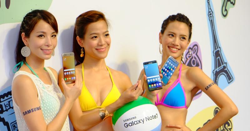 三星 Note 7 熱力開賣!200 組配件超值組合包加碼登場