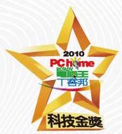 2010科技趨勢金獎出爐,Apple iPad 勇奪年度金獎