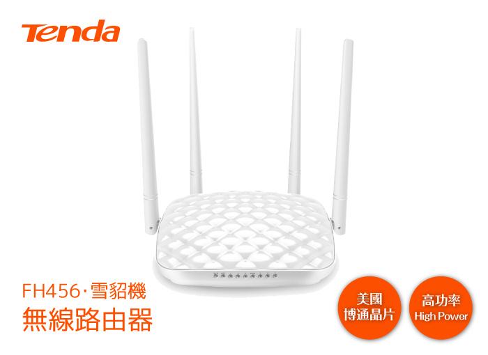 Tenda 今夏推出 FH456 格菱紋「雪貂機」無線路由器