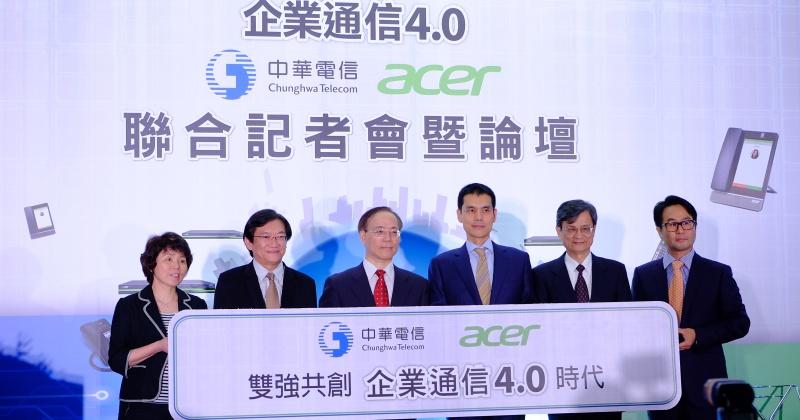 宏碁與中華電信合作「企業通信 4.0」,智慧行動辦公室解決方案開賣