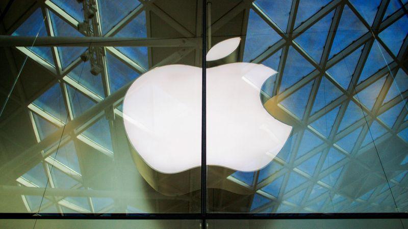 歐盟委員會裁定蘋果必須補繳130億歐元稅金給愛爾蘭,而且未稅