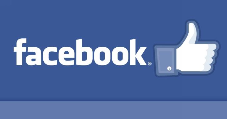【Facebook 必學技能】如何設定會動的/臨時的大頭貼?